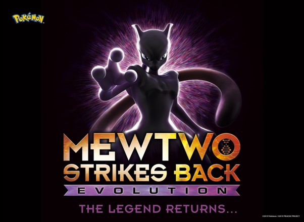Pokemon: Mewtwo Strikes Back – Evolution