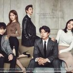 GUARDIAN : THE LONELY AND GREAT GOD (GOBLIN)